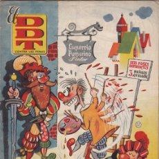 BDs: DDT Nº10. PEÑARROYA, VÁZQUEZ, CONTI, CIFRÉ, ESCOBAR. BRUGUERA 1951. Lote 160364854