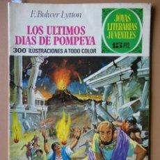 Tebeos: JOYAS LITERARIAS JUVENILES Nº- 25. Lote 160980366