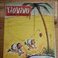 Tebeos: TIO VIVO Nº 159 HUMOR PARA TODOS, 25 DE JULIO DE 1960 . Lote 161198334