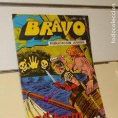 Tebeos: BRAVO AÑO 1 Nº 33 EL CACHORRO Nº 17 FANTASMAS EN LA NOCHE - BRUGUERA -. Lote 161404518