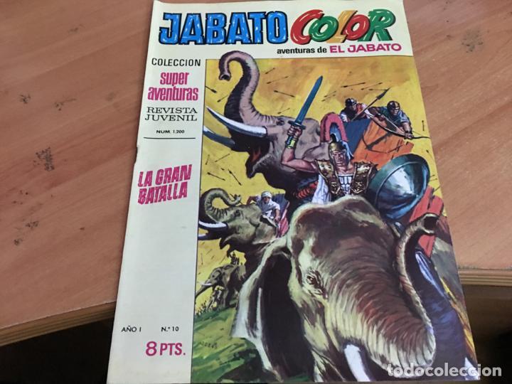 Tebeos: JABATO COLOR PRIMERA EDICION EPOCA LOTE Nº 1 AL 31 . MUY BUEN ESTADO (BRUGUERA) (COIM27) - Foto 23 - 161409306