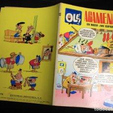 Tebeos: AGAMENON UN MOZO MU ESPABILAO. 1ª EDICION. 1971. Nº 13 EN LOMERA. RARO. Lote 161771174