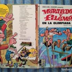 Tebeos: ASES DEL HUMOR N° 16: EN LA OLIMPIADA (PRIMERA EDICION) - IBAÑEZ (BRUGUERA 1972). Lote 161875658