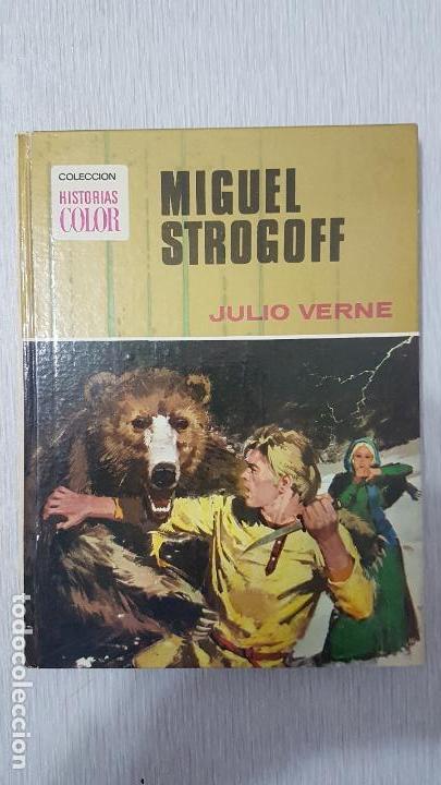 LIBRO MIGUEL STROGOFF - EDITORIAL BRUGUERA (Tebeos y Comics - Bruguera - Otros)