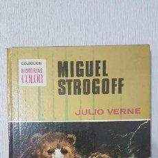 Tebeos: LIBRO MIGUEL STROGOFF - EDITORIAL BRUGUERA. Lote 162088762