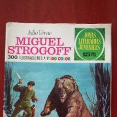 Tebeos: JOYAS LITERARIAS JUVENILES N°1 MIGUEL STROGOFF. Lote 162151985