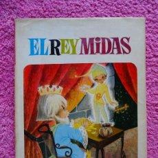 Tebeos: EL REY MIDAS EDITORIAL BRUGUERA 1968 COLECCION PARA LA INFANCIA. Lote 162629726