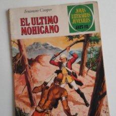 Tebeos: EL ÚLTIMO MOHICANO. JOYAS LITERARIAS DE BRUGUERA.. Lote 163528470