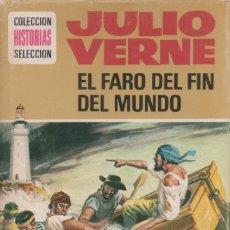 Tebeos: EL FARO DEL FIN DEL MUNDO. HISTORIAS SELECCIÓN. BRUGUERA. Lote 164217846