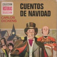 Tebeos: CUENTOS DE NAVIDAD. HISTORIAS SELECCIÓN. BRUGUERA. Lote 164219766