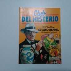 Tebeos: CLUB DEL MISTERIO - #44 - S. S. VAN DINE - EL CASO KENNEL (PHILO VANCE) - BRUGUERA - 1982. Lote 164453122
