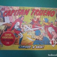 Tebeos: CAPITAN TRUENO, EL (1956, BRUGUERA) 66 · 6-I-1958 · JAQUE A ERIK. Lote 164617950