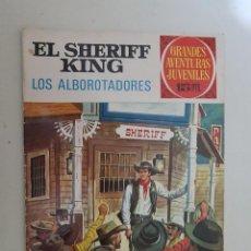 Tebeos: EL SHERIFF KING. GRANDES AVENTURAS JUVENILES. Nº 36. 1ª EDICION. BRUGUERA.. Lote 164625482