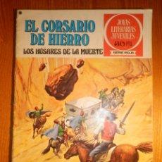 Tebeos: EL CORSARIO DE HIERRO - Nº 21 1ª ED. 20/03/1978 - JOYAS LITERARIAS JUVENILES - SERIE ROJA. Lote 164987218