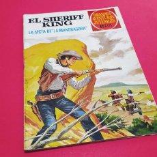 Tebeos: CASI EXCELENTE ESTADO EL SHERIFF KING 30 BRUGUERA. Lote 165836593