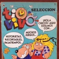 Tebeos: TIO VIVO SELECCION 1 BRUGUERA 1986. Lote 166098052