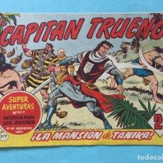 Tebeos: EL CAPITÁN TRUENO NUM 800 AÑOS 60 _LEY848. Lote 166156362