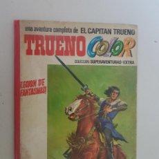 Tebeos: TRUENO COLOR SUPERAVENTURAS EXTRA. Nº 2. BRUGUERA.. Lote 166818426