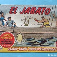 Tebeos: EL JABATO NUM 785 ¡UNA LIRA INDESTRUCTIBLE! _LEY890. Lote 166834874