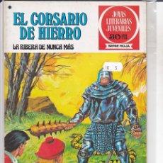 Tebeos: COMIC COLECCION CORSARIO DE HIERRO. Lote 166913232