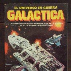 Tebeos: GALACTICA EL UNIVERSO EN GUERRA - ADAPTACION DE LA PELICULA - BRUGUERA 1979. Lote 167464456