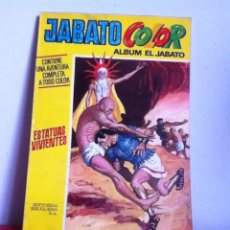 Tebeos: ÁLBUM EL JABATO( JABATO COLOR) 1971. TAPA DURA. Lote 167560588