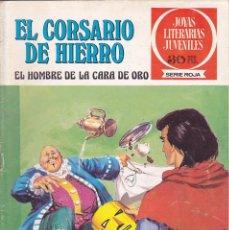 Tebeos: COMIC COLECCION CORSARIO DE HIERRO Nº 32. Lote 167706192