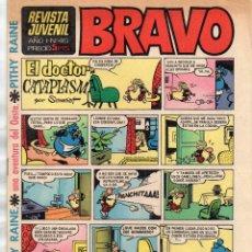Tebeos: X- BRAVO! AÑO 1 Nº 45 PITHY RAINE UNA AVENTURA EN EL OESTE. Lote 167823868