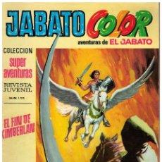 Tebeos: JABATO COLOR Nº 16 -PRIMERA ÉPOCA- . Lote 168089992