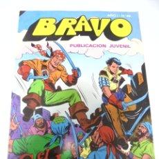 Tebeos: TEBEO. BRAVO AÑO I. Nº 49. PUBLICACION JUVENIL. EL CACHORRO. Nº 25. MISTERIOS EN LAS ISLA. Lote 168152076