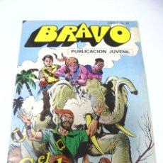 Tebeos: TEBEO. BRAVO AÑO I. Nº 27. PUBLICACION JUVENIL. EL CACHORRO. Nº 14. LA PRINCESA BIMBA. Lote 168153304