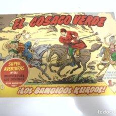 BDs: TEBEO. EL COSACO VERDE. Nº 1. LOS BANDIDOS KURDOS. Lote 168426664