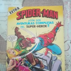 Tebeos: SPIDERMAN EXTRA Nº 2. Lote 169096304