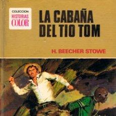 Tebeos: MIGUEL STROGOFF, COLECCIÓN HISTORIAS COLOR, 124 PAGINAS, 1978, TAPAS DURAS. Lote 169422800