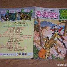 Tebeos: BRUGUERA JOYAS LITERARIAS JUVENILES 12 CON LABERINTO ROJO. Lote 169475412