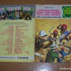 Tebeos: BRUGUERA JOYAS LITERARIAS JUVENILES 28 CON LABERINTO ROJO. Lote 169580676