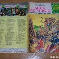 Tebeos: BRUGUERA JOYAS LITERARIAS JUVENILES 51 . Lote 169583112