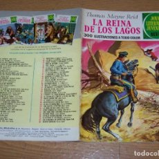 Tebeos: BRUGUERA JOYAS LITERARIAS JUVENILES 61 PRIMERA EDICION. Lote 169747712