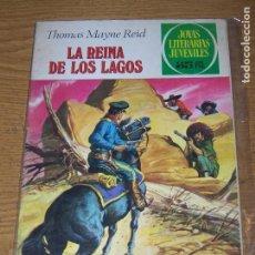 Tebeos: BRUGUERA JOYAS LITERARIAS JUVENILES 61. Lote 169747552