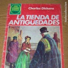 Tebeos: BRUGUERA JOYAS LITERARIAS JUVENILES 154. Lote 169758984