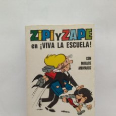 Tebeos: MINI INFANCIA ZIPI Y ZAPE 1 EDICION 1973. Lote 169813065