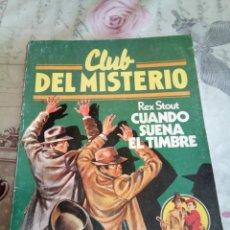 Tebeos: LOTE DE 5 NOVELAS DEL CLUB DEL MISTERIO. Lote 170087200