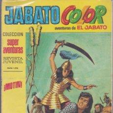 Tebeos: JABATO COLOR Nº 18. Lote 170670090