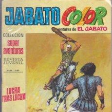 Tebeos: JABATO COLOR Nº 25. Lote 170670175