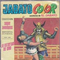 Tebeos: JABATO COLOR Nº 41. Lote 170672090