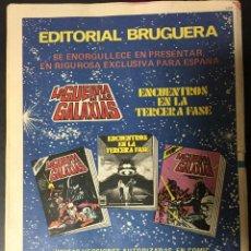 Tebeos: REVISTA JUVENIL DDT 1978 CON PUBLICIDAD DE LA GUERRA DE LAS GALAXIAS STAR WARS . Lote 170895790