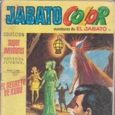 Tebeos: COMIC COLECCION JABATO COLOR Nº 78. Lote 171010825