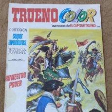 Tebeos: TRUENO COLOR Nº 262 (BRUGUERA 1ª EPOCA 1974). Lote 171050849