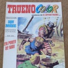 Tebeos: TRUENO COLOR Nº 260 (BRUGUERA 1ª EPOCA 1974). Lote 171051102