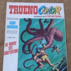 Tebeos: TRUENO COLOR Nº 259 (BRUGUERA 1ª EPOCA 1974). Lote 171051332